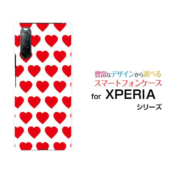 XPERIA 10 II [SO-41A/SOV43/Y!mobile] ハードケース/TPUソフトケース ドットハート 可愛い(かわいい) はーと レッド 赤 /送料無料